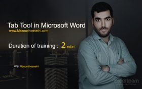 معرفی و کاربرد ابزار Tabs در نرم افزار مایکروسافت Word