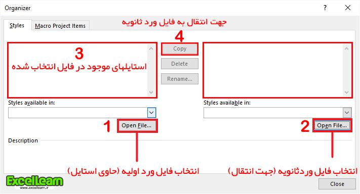 نکات پرکاربرد و ترفندهای کاربردی نرم افزار Microsoft Word2016
