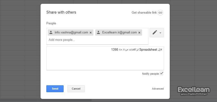 آموزش وب اپلیکیشن Google Sheets (قسمت اول)
