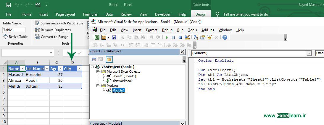 اضافه کردن ستون در جداول اکسل توسط VBA