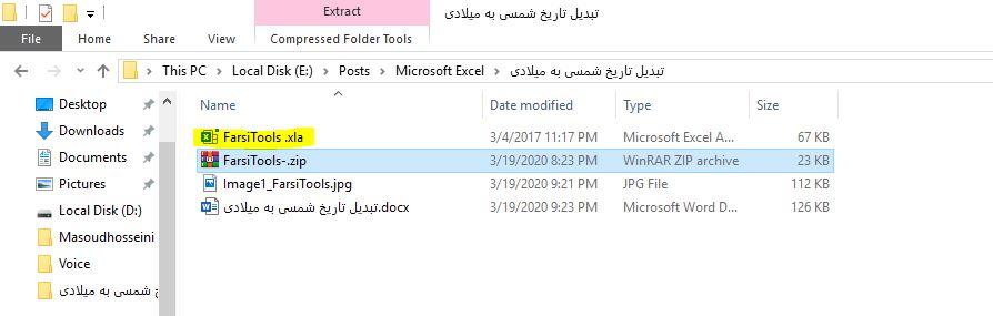 نحوه نصب افزونه FarsiTools