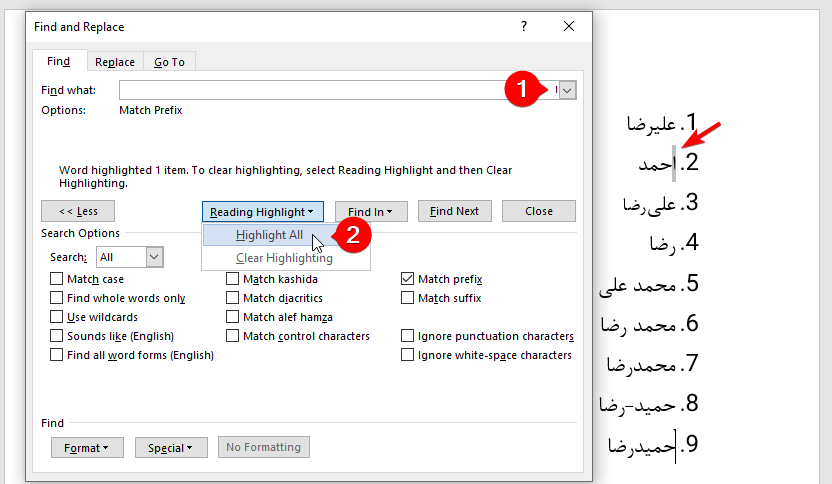 گزینه های Match Prefix و Match Suffix در find ورد