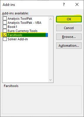 نحوه حذف افزونه FarsiTools