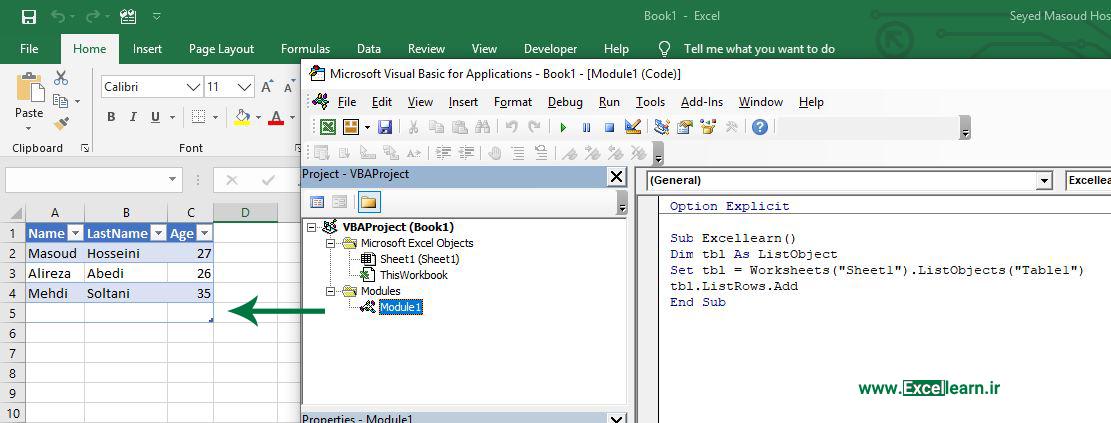 اضافه کردن سطر در جداول اکسل توسط کدهای VBA