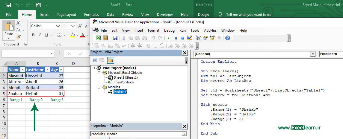 اضافه کردن سطر جدید و وارد کردن داده در جداول اکسل توسط کدهای VBA