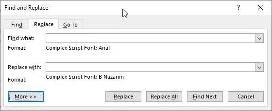 استفاده از ابزار Advanced Find در Word
